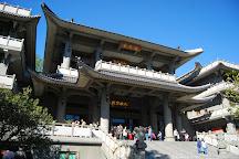 Cih Guang Temple, Gukeng, Taiwan