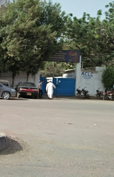 Office of the Superintendent of Police, Anti Car Lifting Cell karachi