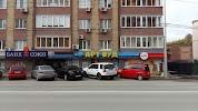 Агентство путешествий МайТурс, улица Малыгина на фото Тюмени