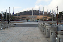 May 18th National Cemetery, Gwangju, South Korea