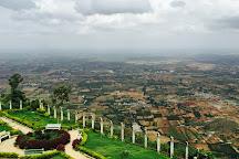 Tipu's Drop, Kolar, India