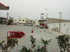 Amin Petroleum Service Bakri Sialkot