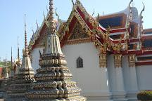 The 4 Kings' Phra Maha Chedi, Bangkok, Thailand