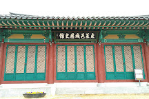 Bokcheon Museum, Busan, South Korea