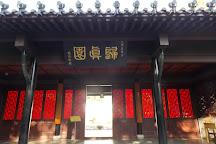 Kite Museum, Weifang, China