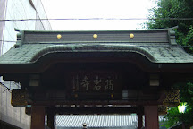 Sugamo, Toshima, Japan