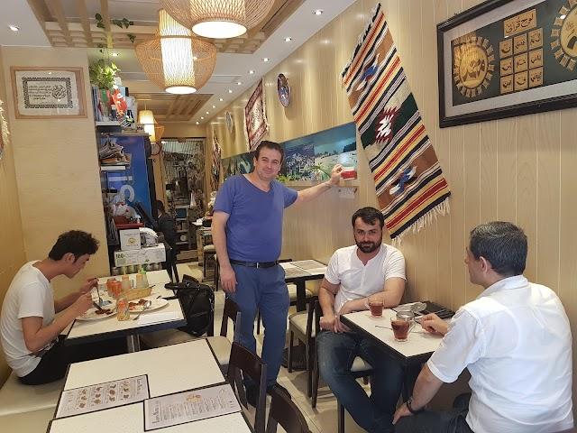 Istanbul Kebab Turkish Diner HALAL
