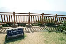 Cape Chinen Park, Nanjo, Japan