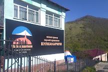 Vulcanarium Museum, Petropavlovsk-Kamchatsky, Russia
