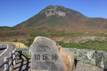 Shiretoko Pass, Hokkaido, Japan