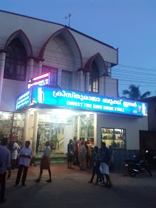 Christuraja book stall thiruvananthapuram