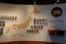 Wakasa Chopstick Museum, Obama, Japan