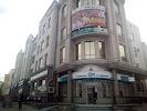 Центральный Универмаг, улица Дзержинского на фото Хабаровска