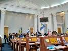 Cherkasy Regional State Administration на фото Черкасс