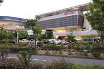 Aeon Mall Itami, Itami, Japan