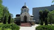 Храм святителя Луки Исповедника, Большая Садовая улица, дом 137В на фото Саратова
