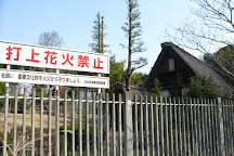 Open-Air Museum of Old Japanese Farm Houses, Toyonaka, Japan