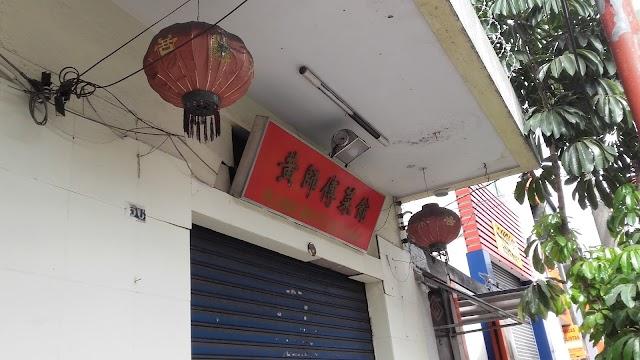 Restaurante Huang Shi Fu Cai Quang