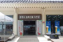 Mungyeongsaejae Provincial Park, Mungyeong, South Korea