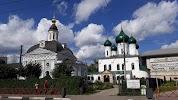 Вознесенская церковь, улица Чайковского на фото Ярославля