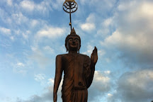 Wat Khao Sakae Krang, Uthai Thani City, Thailand
