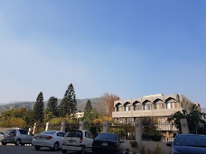 Foreign Service Academy islamabad
