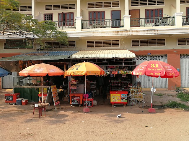 Siem Reap Bus Station