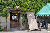 Former Motosaburo Kaneko Store, Otaru, Japan