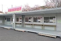 Miharutakizakura, Miharu-machi, Japan