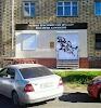 Первая Красноярская Краевая Коллегия Адвокатов