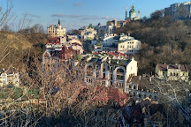 Landscape Alley, Kiev, Ukraine