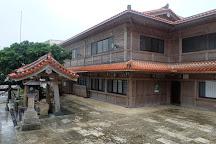 Futenmagu, Ginowan, Japan