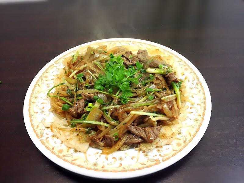 Pho 竹