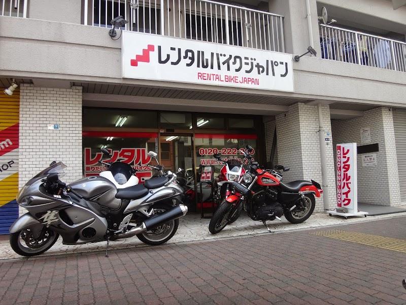 (株)レンタルバイクジャパン