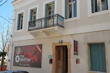 The MindTrap Escape Rooms Chios, Chios Town, Greece