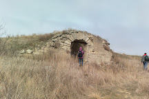 Fortress Kerch, Kerch, Crimea