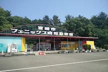 Miyazaki City Phoenix Zoo, Miyazaki, Japan