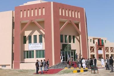 Balkh University پوهنتون بلخ