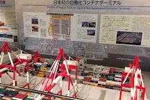 Nagoya Maritime Museum, Nagoya, Japan