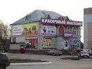 Ордер, улица Калинина, дом 2А на фото Арзамаса
