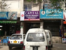 Capital Caterers & Decorators islamabad