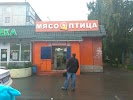 Мясо&Птица, улица Космонавтов на фото Серпухова