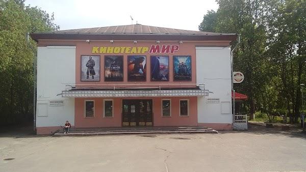 знаем многих кинотеатр мир обнинск что негритянки славятся