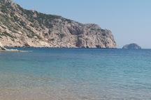Paralia Vroulidia, Chios, Greece