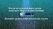 1xBet, Октябрьский проспект на фото Кемерова