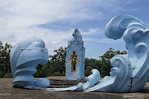 Di Tích Nhà Tù Phú Quốc, Phu Quoc Island, Vietnam