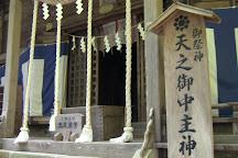 Soma Nakamura Shrine, Soma, Japan