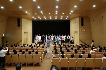 Tokyo Metropolitan Art Museum, Taito, Japan