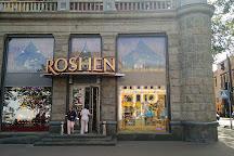 Roshen, Kyiv (Kiev), Ukraine