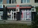 ABC-электро, улица Зорге на фото Ростова-на-Дону